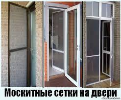двери москитные