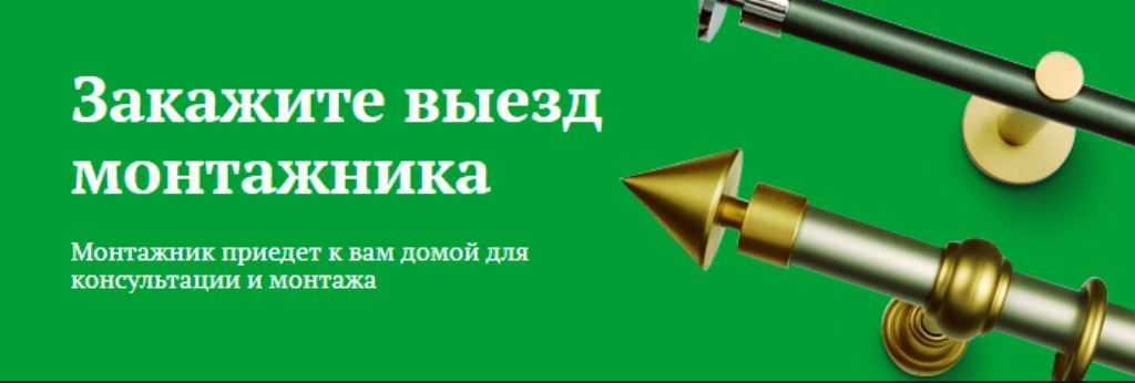 монтаж карнизов